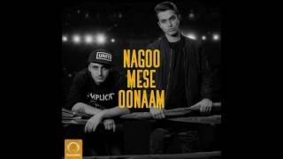 "Behzad Leito & Sepehr Khalse - ""Nagoo Mese Oonaam"" OFFICIAL AUDIO"
