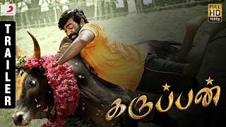 Download Karuppan - Official Tamil Trailer | Vijay Sethupathi | D. Imman 3Gp Mp4
