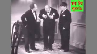 বাংলা ফানি ভিডিও   থ্রি স্টুজেস বাংলা ডাবিং   3 Stooges