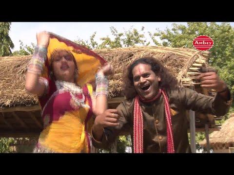 New Languriya # Jogan Kud Padi Mela Main # Bhola Gujar # Dehati Song