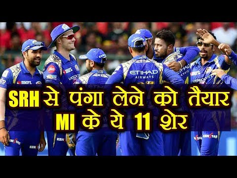 IPL 2018, MI Vs SRH: Mumbai Indians Predicted XI Against Sunrisers Hyderabad |वनइंडिया हिंदी