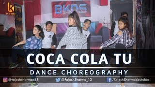 Lukka Chuppi Coca Cola Dance Audio Kartik A Kriti S Neha Kakkar Tonny Kakkar Bkds