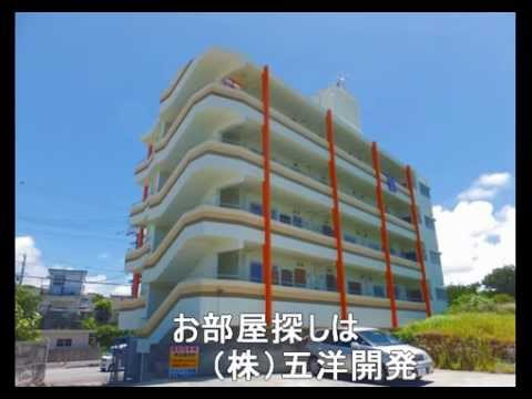 糸満市照屋 2LDK 4.9万円 アパート