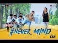 Never Mind BTech Telugu Rap Full Song Rohan Preemi Bharath mp3