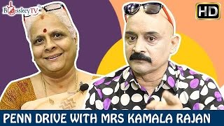 Uniqueness is our forte says Kamala Rajan | Charulatha Saree Shop | Penn Drive | Bosskey TV