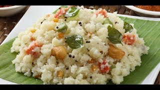 Upma recipe in Hindi   उपमा कैसे बनाये