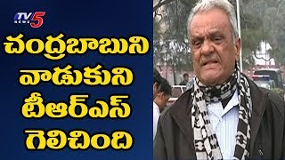CPI Narayana Comments On TRS Victory | Telangana Election Result