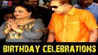 Vijaya Nirmala Birthday Celebrations | Super Star Krishna | Naresh | TV5 News