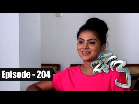 Sidu | Episode 204 18th May 2017
