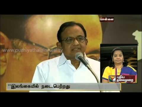 P. Chidambaram Slams Sri Lankan Government
