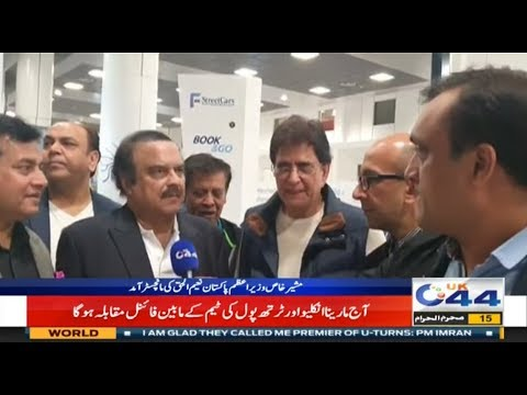 Advisor Of Prime Minister Naeem Ul Haq Arrives In Manchester