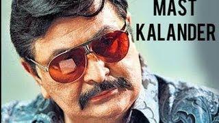 """Duma Dum Mast Kalandar"" D Day Full Video Song With Dialogues | Arjun Rampal, Irrfan Khan"