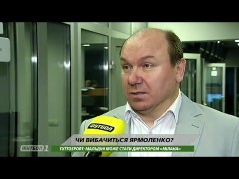 Леоненко: Ярмоленко нужно быть порядочным человеком и мужиком