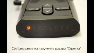 Prology iScan-3000 / -3010 / -3020 радар-детекторы