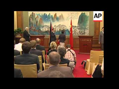 German FM meets Chinese counterpart, joint presser