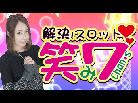#1 バジリスク~甲賀忍法帖~絆