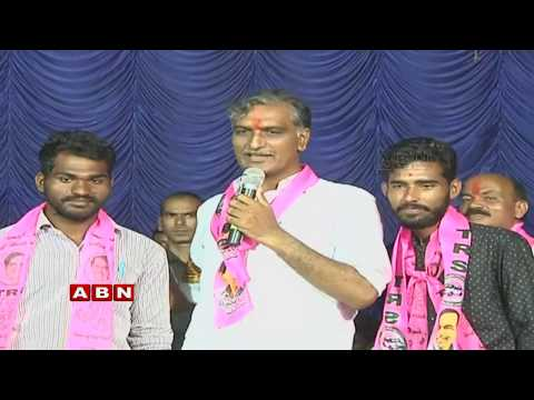 Minister Harish Rao Participates in TRS Party meeting at Sangareddy | ABN Telugu