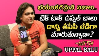 Uppal Balu Clarifies About His Gender || Uppal Balu Interview About His Life Style || NSE