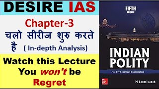 Lec-1 Chapter-3 Laxmikant Summary (in Hindi) with Roadmap