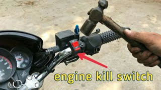 How to install engine kill switch in Honda Unicorn | How to install engine kill switch in all bike