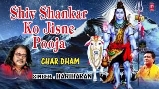 Shiv Shankar Ko Jisne Pooja Shiv Bhajan By Hariharan I Full Audio Song I Char Dham