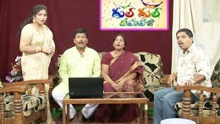 Gul Gul Deepavali || Diwali Special Comedy Short Film by Mallik