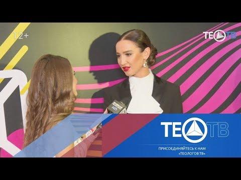 Музыкальная премия Musicbox 2018 / ТЕО-ТВ 2018 12+