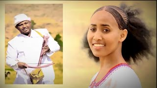 New Traditional Music ''50 goma'' tamrat G/slasie  Bahlawi kuda