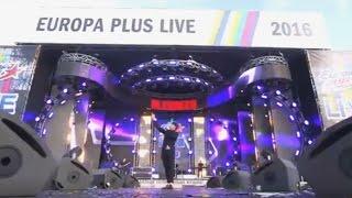 ALEKSEEV - Снов осколки (Europa Plus Live 2016)