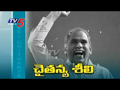 Founder of Sri Chaitanya Educational Institutions | Dr. B.S. Rao Interview | TV5 News