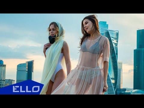 ЛАЙК.А Адреналином pop music videos 2016