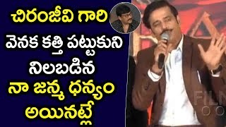 Ravikishan speetch at syeera press meet | chiranjeevi | Tamanna | #Syeera | Filmy Looks