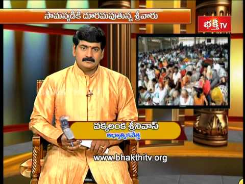 Bhakthi Tv - Special Focus | Vip Sevalo Ttd Part 3 video