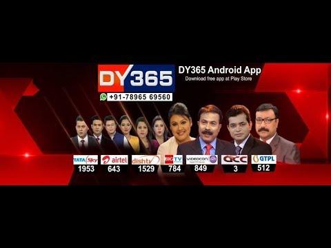 Guwahati Fancy Bazar Blast updats - DY365 2pm LIVE  News thumbnail