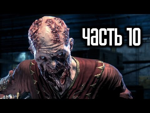 Прохождение Dying Light: The Following — Часть 10: Босс: Мат