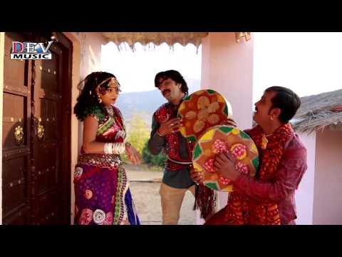 Gori Nakhrali   New Rajasthani Holi Song 2015   Hd 1080p Video   Marwadi Fagun Song video