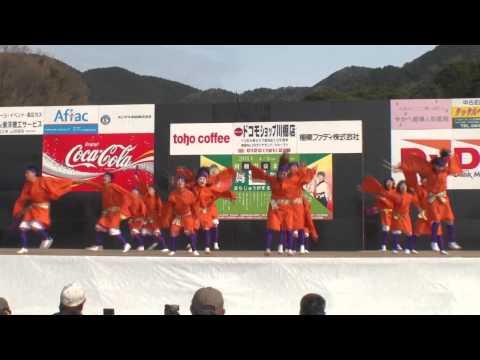 黒蝶舞翔 ~川棚温泉 舞龍祭2011