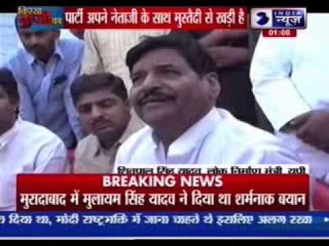 Mulayam Singh Yadav defends rapists, slammed