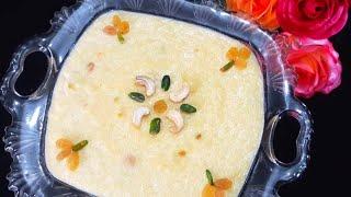 দুধ পায়েস রেস্টুরেন্টের স্বাদে ঈদ স্পেশাল How To Make Milk Payesh Bangla Recipe