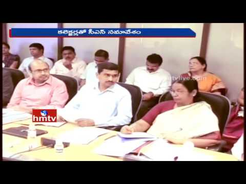 CS Rajiv Sharma Review Meet With Collectors Over Formation Of New Districts In Telangana | HMTV
