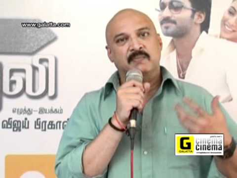 Suresh Talks About Aadu Puli