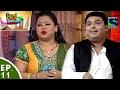 Comedy Circus Ke Ajoobe - Ep - 11 - Internal Team Ghotala