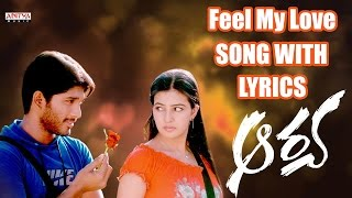 Arya 2 - Feel My Love Full Song With Lyrics - Arya Songs - Allu Arjun, Anu Mehta, DSP, Sukumar