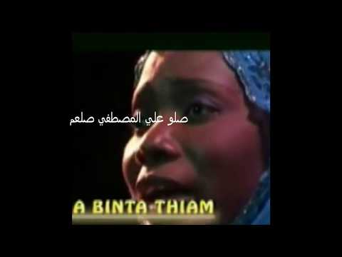 Dmwm  Saida Binta Thiam video
