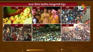 Ganesh Nimajjanam Live At Tank Bund | #GaneshShobhaYatra