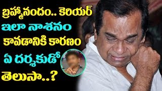 Top Director Behind Ruining Brahmanandam's Career | Celebrity Latest News | Top Telugu Media