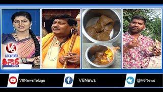 Haritha Haram | TDP MP Siva Prasad As Annamayya | Saree Theft In Bhupalapalli Temple | Teenmaar News