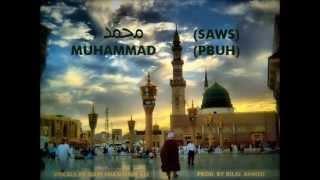 Matir O Pinjira - Qari Shamshur Ali (Prod. by Bilal Ahmed)