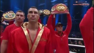 klitchko vs tyson fury full fight