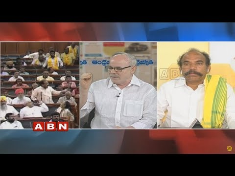 Debate on Visakha-Chennai industrial corridor | Public Point | TDP Vs BJP